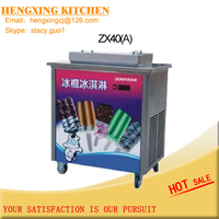 hot selling very popular popsicle making machine with different flavors
