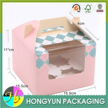 new style popular design cup cake box wholesale in shanghai