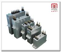 QDF1 - DZMJ series, high-power water-cooled DC filter capacitors