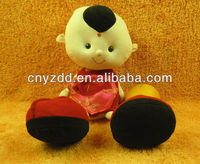 cute stuffed and plush figure doll/plush baby toy