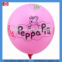 Atacado impresso balão balões sortidas caráter caixa imagem personalizada como brinquedo de presente