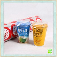 New design printed yogurt cup soft packaging film for various dairy product series