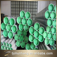HDPE coating, modified epoxy resin for the coating,plastic coating and lining steel pipe