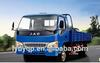 /p-detail/jac-camiones-hfc1061k2-de-piezas-de-repuesto-del-motor-cy4102bzlq-lc6t46-piezas-caja-de-cambios-300005441765.html