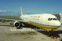 Air Shipping Service to Dubai,United Arab Emirates from Guangzhou,China by BI(Royal Brunei Airlines)
