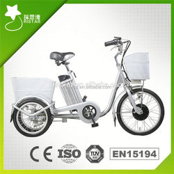 26inch 36V 10AH 250W pas power city electric tricycle with LED display with 33- rseb-704Z