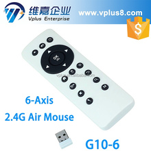 Vplus G10-6 2015 high quality Smart Home 2014 top sale Air Mouse