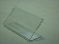 plastic price tag/label/card holder