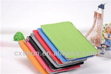 Ball grain with four folds leather case for ipad mini