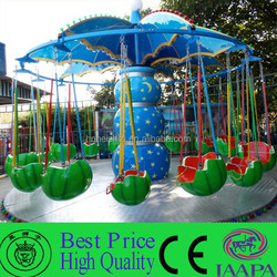 Attraction Flying Swing Chair Rides For Amusement