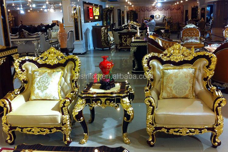 Bisini Baroque Collection Luxury Antique Sofa Set View