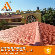 Trading & supplier of China products light weight roofing tile