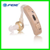 Hearing Amplifiers Guangzhou Brand Medical Equipment Supplies S-8A