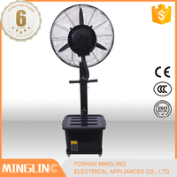 2015 the Newest product 26 inch Industrial Mist Fan