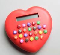Hot sale funny calculator