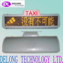 CE outdoor 1100-1300mcd 12v-3v 16X128pixel yellow led display for taxi top