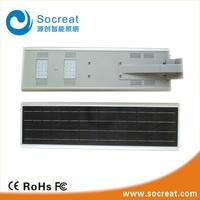 SCSG 25W All In One Solar Garden Light