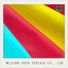 recycle taffeta fabric, recycle fabric, sleeping mattress fabric