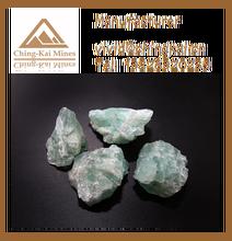 CaF2 80%. Good quality Fluorite ball 80% CaF2