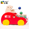 Children Smart Wooden Bear Drums Animal Dragging Car, Kids Educational Toys