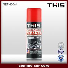 450ml ISO9001 Aerosol Carb and Choke Motorcycle Carburetor Cleaner Spray