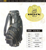 Helix microfiber leather golf half bag / 9 inches super leather golf cart bag /genuine leather golf bag