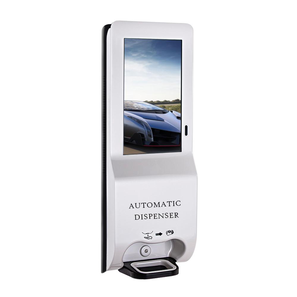 advertising hospital hand sanitizer dispenser