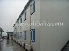temporary home-China AMJ House