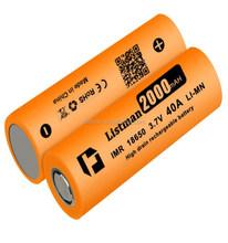 shenzhen Listman electronic cigarette imr small battery 3.7v