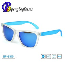Best Selling Removable Temples UV400 Polarized Sunglasses
