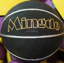 5 inch diameter size 1 black rubber kids basketball