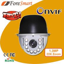 7inch day night vision webcam 1.3mega pixel hd ip camera