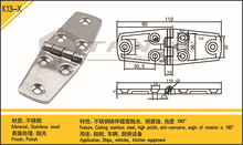 staineless steel hinge for lazy susan cabinet treadle sewing machine Stainless Steel Marine Boat Deck Cast Long Strap Hinge