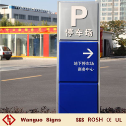 WGY-144 Optional materials car park sign