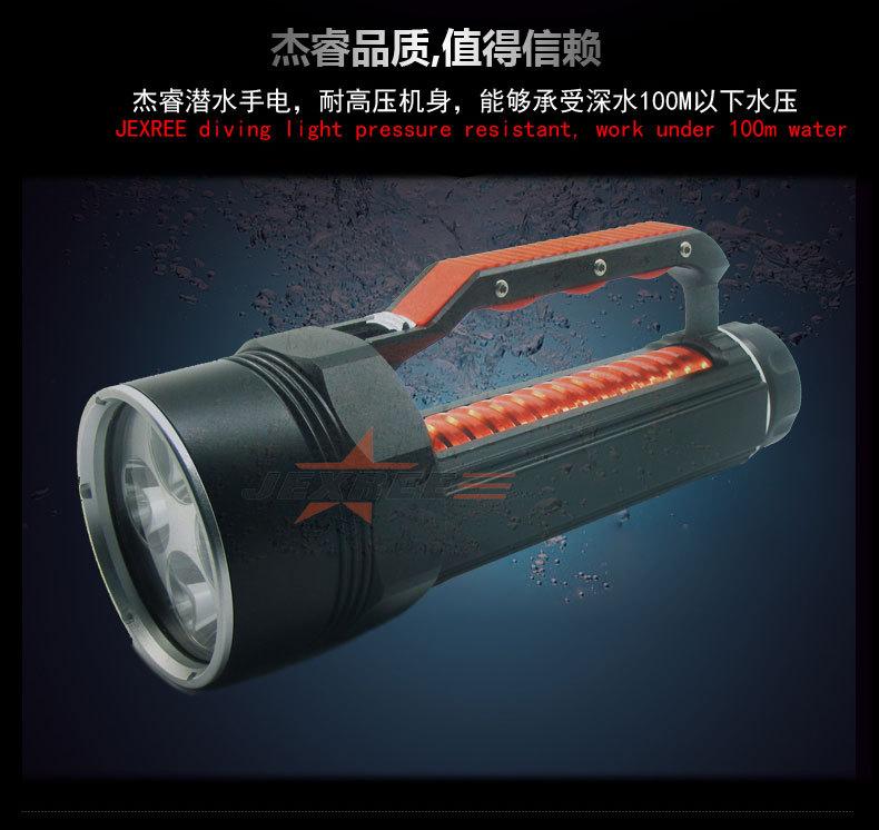usine jexree 2014 nouvelle le led rechargeable plus puissante le torche dirig 233 e pour la chasse