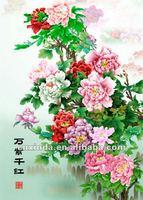 3D Lenticular Flower Picture