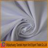 cotton fabric scraps