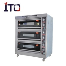 BHM-6DH Electric Portable Toaster Oven