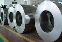 Coil Type and AISI,SGS, GB,JIS.. Certification China stainless steel price per kg
