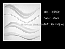 wave, brick, stone design 3d wall board