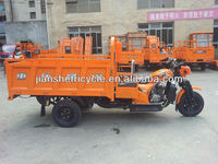 2014 hot selling three wheel motor tricycle with double row seat
