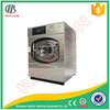 commercial washing machine and dryer 2015