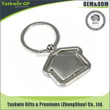 2015 popular house shape or special shape metal rotary keychain with custom logo design