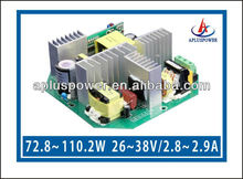 meanwell switching power supply
