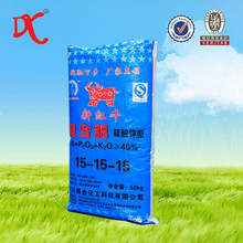 china online shopping fertilizer soil packaging bag pp woven kraft paper bag