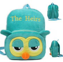 Fashion! kids boys school bags very young models for kids 18 design size is 32x26x9.5cm animal school bag for kids