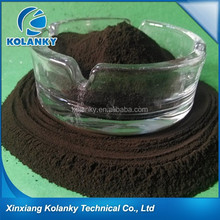 sulfonated asphalt with brilliant features