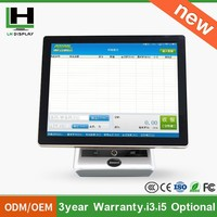 JWS PosAG1511 All in one Android POS System