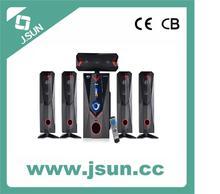 New Design Home Concert Speaker System