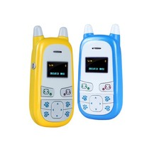 Free shipping Q2 GSM positioning Push to Talk kids mobile phone